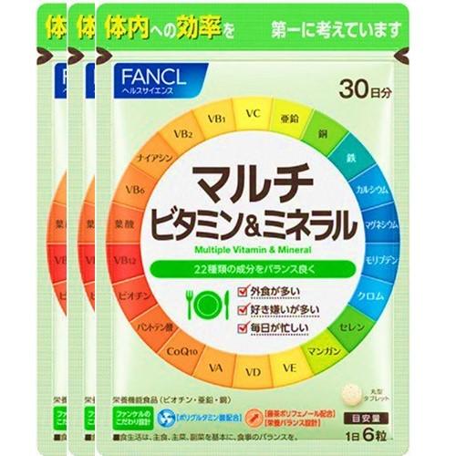 ファンケル マルチビタミン&ミネラル 90日分 180粒×3