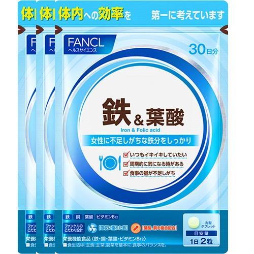 ファンケル 鉄&葉酸 90日分 60粒×3