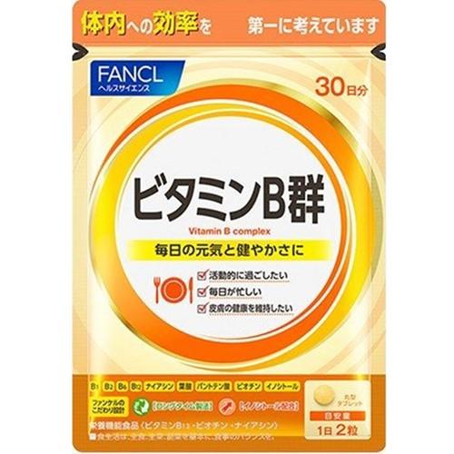 ファンケル ビタミンB群 30日分 60粒