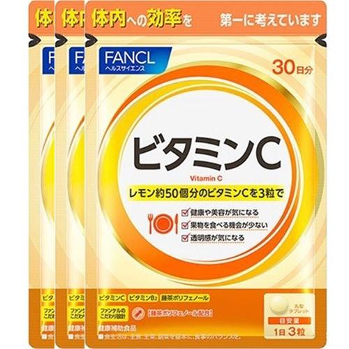 ファンケル ビタミンC 90日分 90粒×3