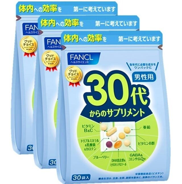 ファンケル 30代からのサプリメント 男性用 90袋 30袋×3