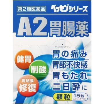【第2類医薬品】新新A2胃腸薬 顆粒 15包
