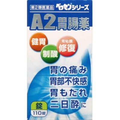 【第2類医薬品】新新A2胃腸薬 錠 110錠