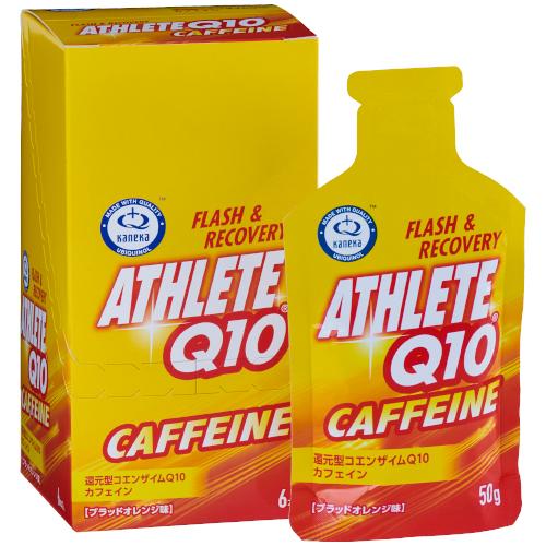アスリート Q10 カフェイン ブラッドオレンジ味 50g×6本