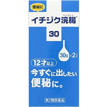 【第2類医薬品】イチジク浣腸30 30gX2コ入