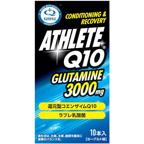 アスリート Q10 グルタミンパウダー ヨーグルト味 5g×10本