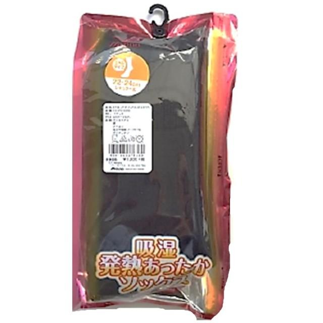 【MIZNO】ブレスサーモ吸湿発熱あったかソックス(ミドルタイプ) 22-24cm F30