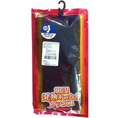 【MIZNO】ブレスサーモ吸湿発熱あったかソックス(ライトタイプ) 25-27cm  F30