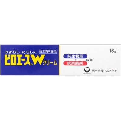 【第2類医薬品】ピロエースW クリーム 15g