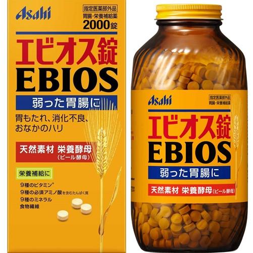 【医薬部外品】エビオス錠 2000錠 F05