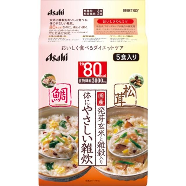 リセットボディ 体にやさしい雑炊 鯛&松茸 5食入  F05