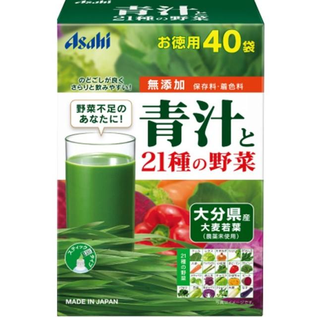 青汁と21種類の野菜 40袋