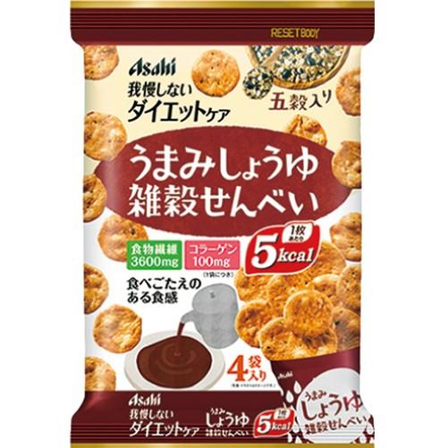 リセットボディ 雑穀せんべい うまみしょうゆ 約60枚(22g×4袋)  F05