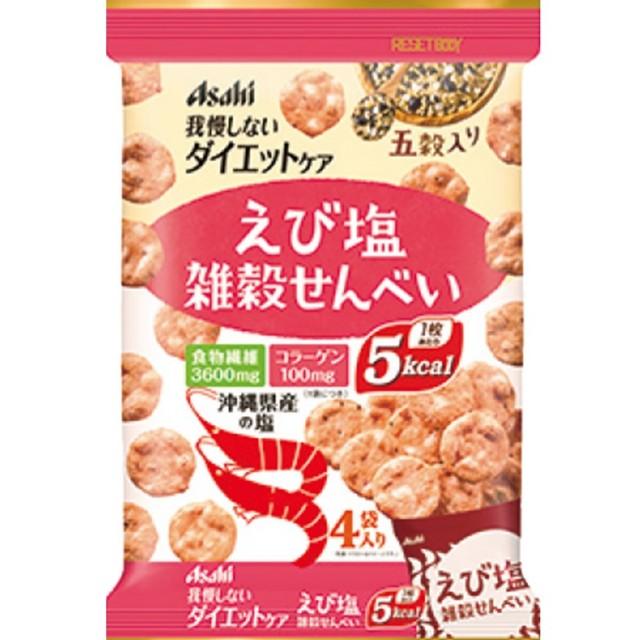 リセットボディ 雑穀せんべい えび塩味 約60枚(22gx4袋)  F05