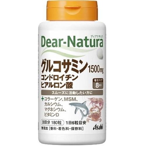 ディアナチュラ【Dear-Natura】グルコサミンコンドロイチン 180粒
