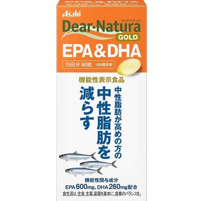 【アサヒフード&ヘルスケア】ディアナチュラゴールドEPA&DHA15日分 90粒 F20
