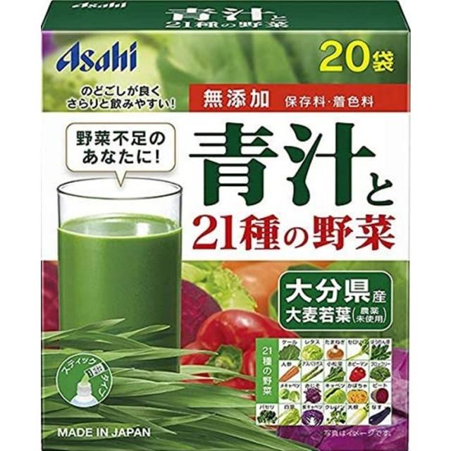 青汁と21種類の野菜 20袋 F05