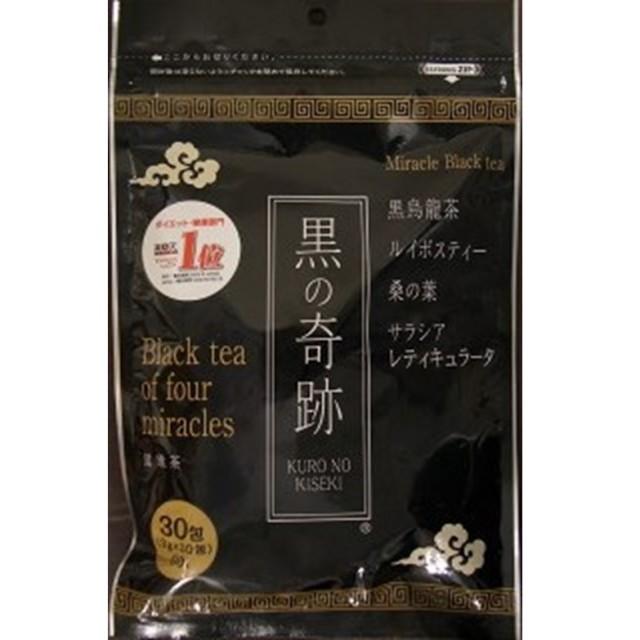 黒の奇跡 3g×30包