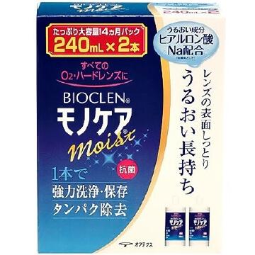 【医薬部外品】バイオクレン モノケア モイスト 240ml×2本入