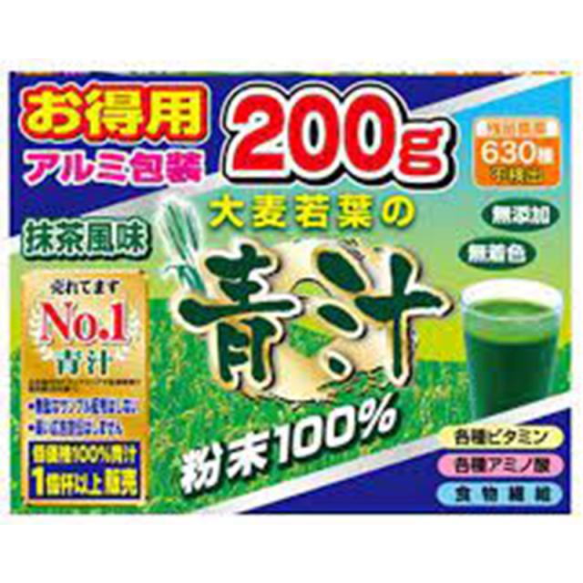 大麦若葉の青汁 粉末100% 200g  F05