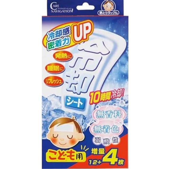 熱とりタックん子供用 12+4枚 F10