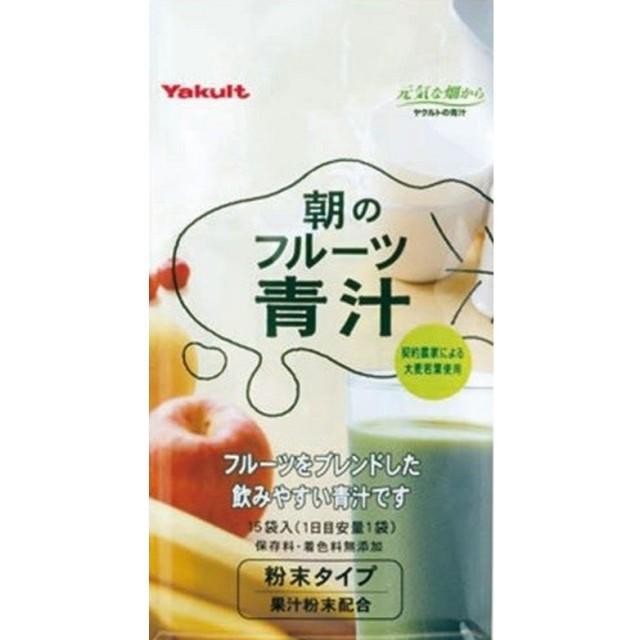 朝のフルーツ青汁 7g×15袋