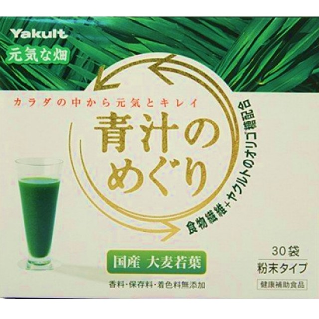 ヤクルト 青汁のめぐり 7.5g×30袋 F05