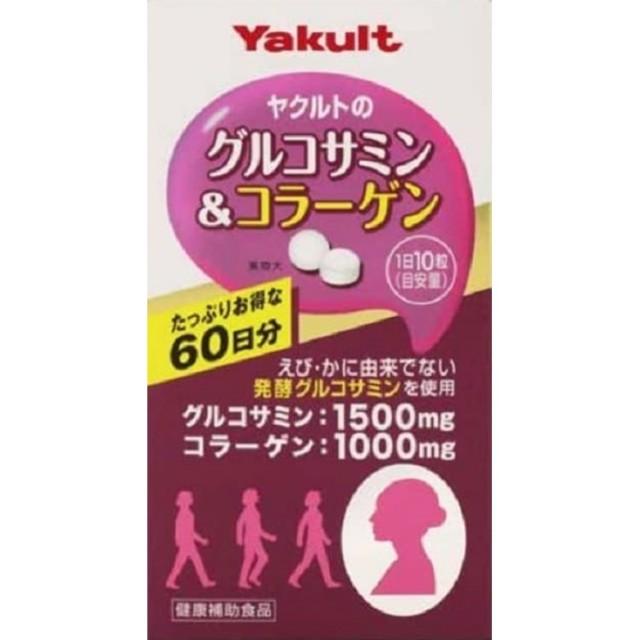 【ヤクルトヘルスフーズ】グルコサミン&コラーゲン 600粒 F20