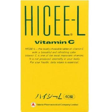 【第3類医薬品】ハイシーL (専用容器付き) 40錠
