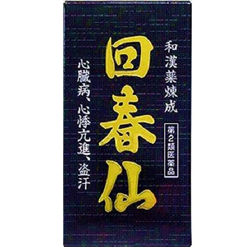 【第2類医薬品】回春仙 60粒