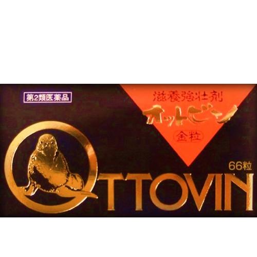 【第2類医薬品】金粒オットビン 66粒