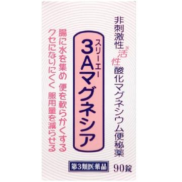 【第3類医薬品】3Aマグネシア 90錠