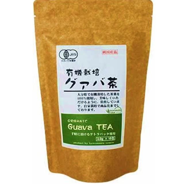 有機栽培グァバ茶 3g×15包  F05