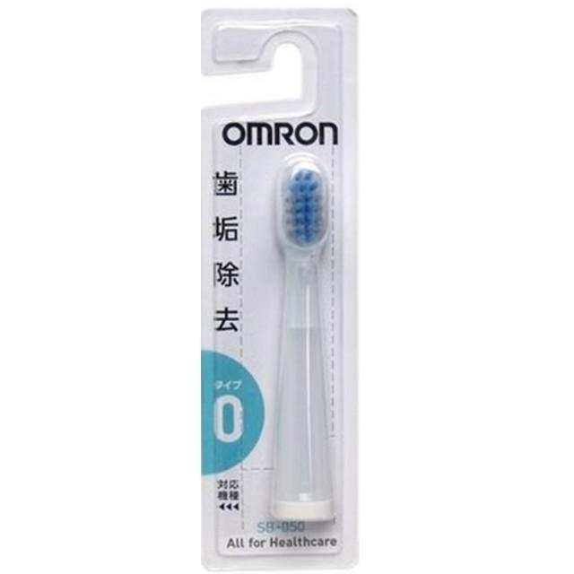 【オムロンヘルスケア】電動歯ブラシ用ダブルメリットブラシ SB-050 1本 F10