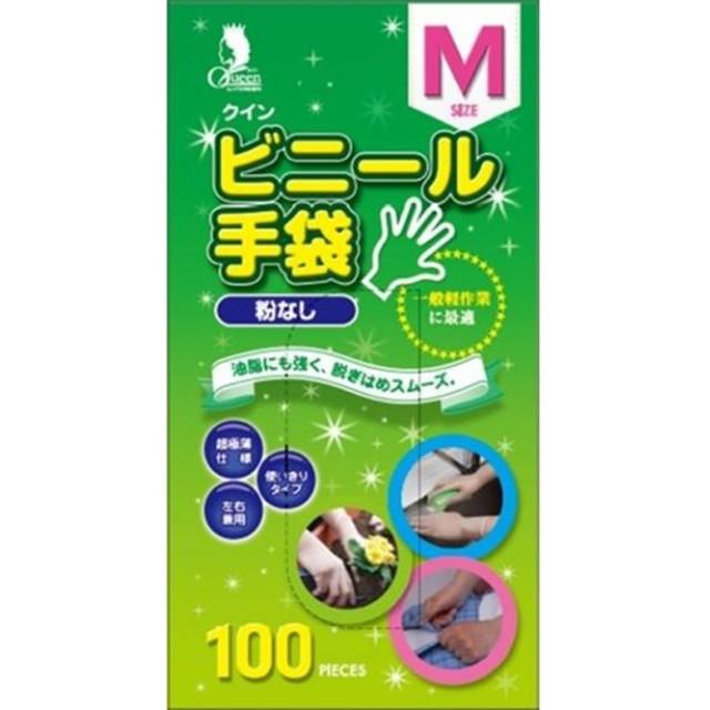 【宇都宮製作】クインビニール手袋 M 100枚  F10