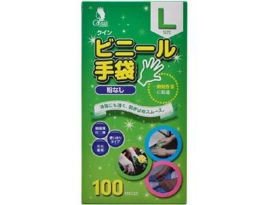 【宇都宮製作】クインビニール手袋 L 100枚  F10