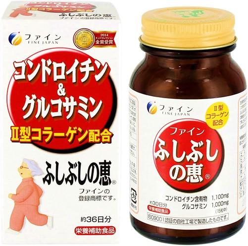 コンドロイチン&グルコサミン(ふしぶしの恵) 150mg 545粒