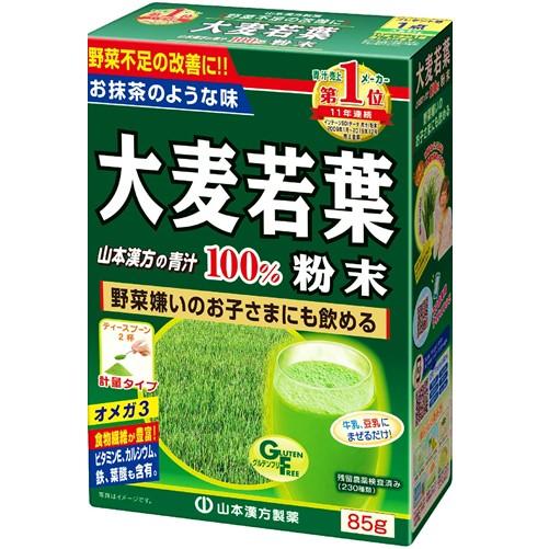 大麦若葉粉末100% 85g F05