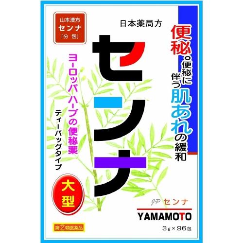 【指定第2類医薬品】センナ 3g×96包