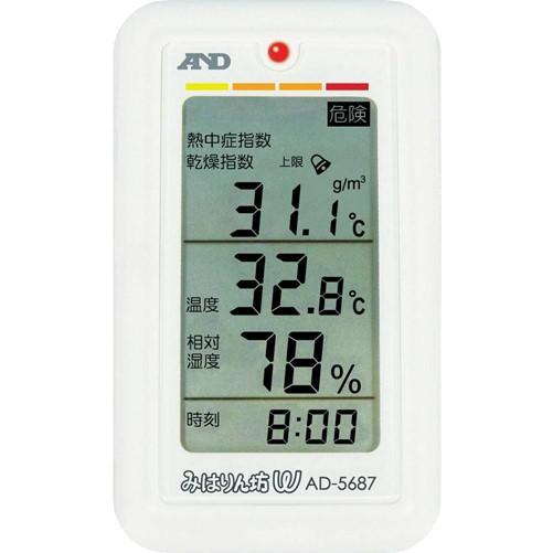 くらし環境温湿度計 みはりん坊W AD-5687