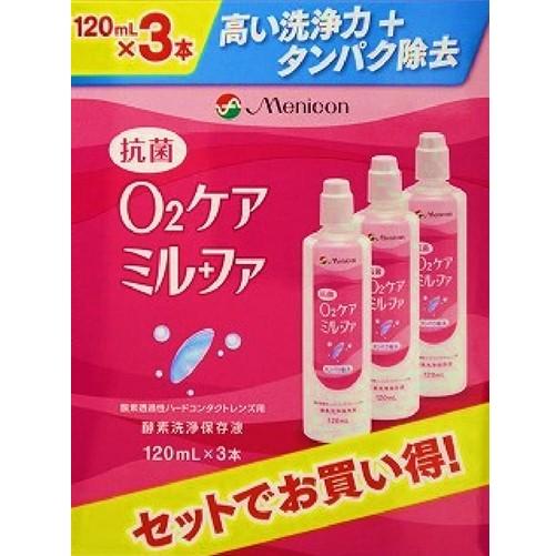 【メニコン】抗菌O2ケアミルファ3本パック 120MLx3本 F20