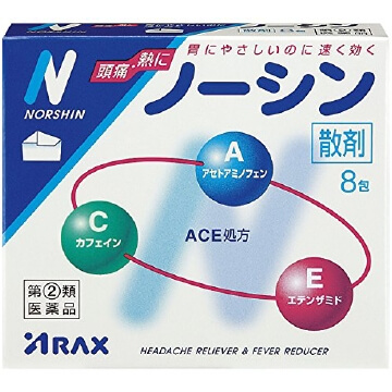 【指定第2類医薬品】ノーシン散剤 8包