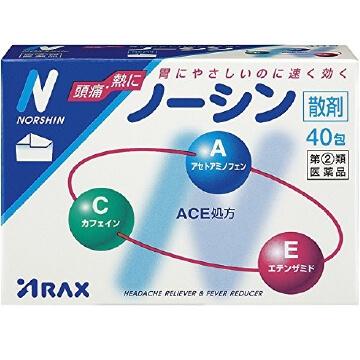 【指定第2類医薬品】ノーシン散剤 40包