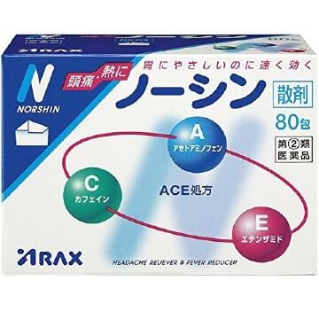 【指定第2類医薬品】ノーシン散剤 80包