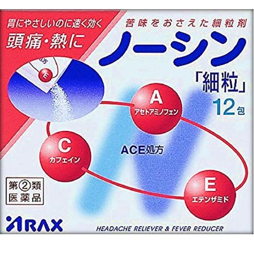 【指定第2類医薬品】ノーシン細粒 12包