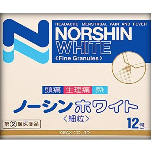 【指定第2類医薬品】ノーシンホワイト 細粒 12包