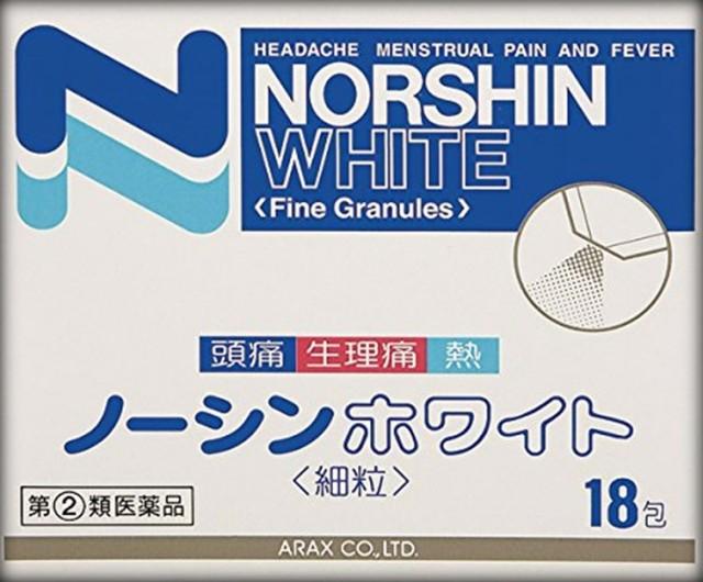 【指定第2類医薬品】ノーシンホワイト 細粒 18包