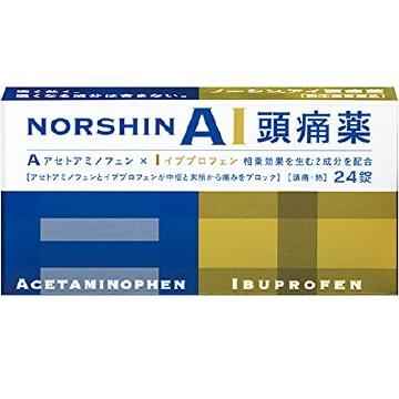 【指定第2類医薬品】ノーシンアイ頭痛薬 24錠  SM税制対象