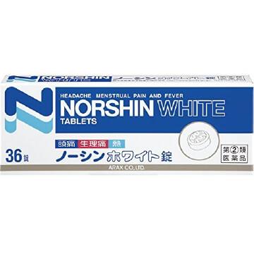 【指定第2類医薬品】ノーシンホワイト錠 36錠