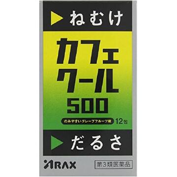 【第3類医薬品】カフェクール500 12包